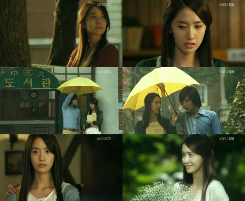 ����� Love Rain 2012 ����