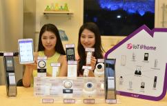 [동영상] LG 유플러스 홈 IoT 서비스 시연